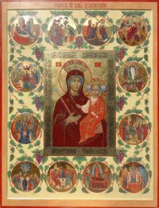 """Велижская """"Замковая"""" икона Пресвятой Богородицы."""